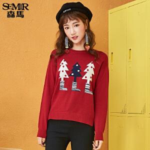 森马毛衣 秋冬装 女士圆领套头趣味提花宽松毛衫针织衫韩版