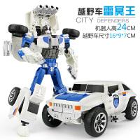 儿童男孩合金变形玩具金刚合体模型汽车机器人摩托警车五合一