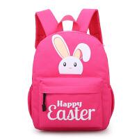儿童书包男女孩幼儿园书包4宝宝背包卡通可爱3-5-6岁小孩双肩包潮 小兔-玫红色