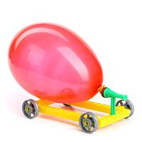 小学生科技小制作 幼儿园科学实验玩具小发明diy材料气球反冲小车