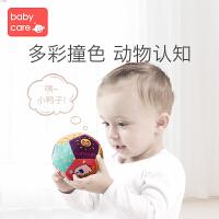 babycare婴儿手抓球摇铃球类玩具抚触宝宝0-1岁早教感知卡通布球
