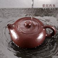 紫砂壶扁西施壶纯全手工过滤原矿紫泥小泡茶壶名家套装非陶瓷s4b