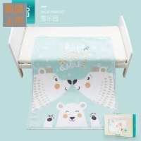 婴儿毛毯宝宝空调毯幼儿园盖毯小毛毯云毯四季通用厚定制
