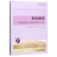 ��氛�治--�S刺���c政治�⑴c(第2版)/��代��研究前沿�g��