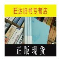 【二手旧书9成新】【正版现货】百词斩 象形9000 1册上下,2册下(三本合售)