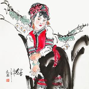 中国美术协会顾问 刘文西《小金花》LL285
