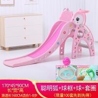滑梯儿童家用室内生日玩具幼儿加宽加长宝宝可折叠组合小型滑滑梯 红色 聪明狐+框+套圈