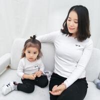 婴儿男女宝宝6个月长袖0岁春秋装新生儿T恤亲子装全家装