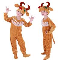 表演儿童演出服女 跳舞蹈衣服冬 小奶牛动物造型服装套装男春秋季