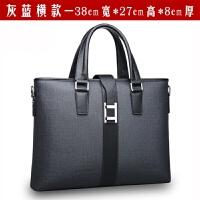 商务男包横版公文包男士休闲包单肩斜挎包电脑包新款包包 蓝灰色 单包