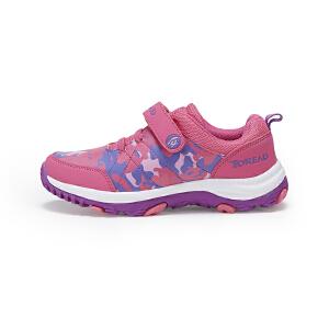 探路者童鞋 男女童品牌户外运动徒步童鞋