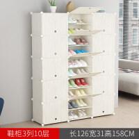 �易鞋柜���型�M�b��s�F代省空�g家用家里人��木�y塑料鞋架