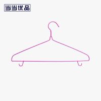 当当优品 浸塑扭花带勾干湿两用防滑挂钩衣架 8只装 紫色