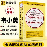 韦氏同义词反义词词典 英文原版 Merriam Webster Dictionary of Synonyms and A