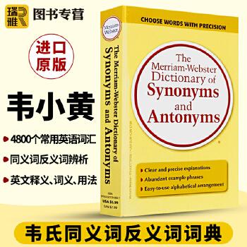 韦氏英语同义反义近义词字典词典Merriam-Webster Dictionary synonyms and antonyms英文原版英英词典英语词汇书 韦小黄 可搭韦小绿 同义反义辨析 原版进口 英英词典