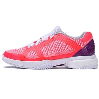 阿迪达斯Adidas AQ2381女鞋运动鞋 女子BOOST竞技网球鞋