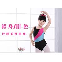 儿童舞蹈服女童跳舞服装连体服少儿练功服艺术体操服演出服装