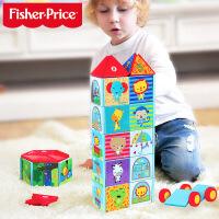 费雪 F1010 磁力片积木 儿童玩具磁铁磁性男孩女孩益智玩具包邮