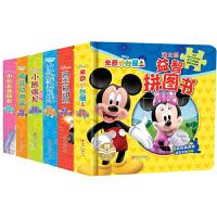 正版授权 迪士尼益智拼图书 (套装共六册)