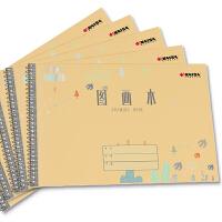 凯萨(KAISA) 16K线圈图画本(20页/5本装)100g加厚纸绘画簿儿童涂鸦本DIY手工作业本速写簿绘画册素描速