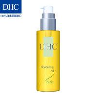 DHC橄榄卸妆油(清爽型)80mL 温和深层清洁触感清爽遇水乳化