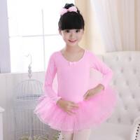 儿童舞蹈服女童芭蕾舞纱裙女孩练功服连衣裙公主蓬蓬裙演出服