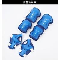滑板护具儿童六件套装轮滑溜冰旱冰滑冰护掌护肘护膝 儿童护具六件套 蓝色 均码