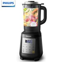 飞利浦(Philips)破壁机 家用高速电动榨汁机搅拌机做辅食破冰多功能 破壁料理机辅食机 HR3865/00不锈钢刀