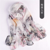 丝巾女薄款百搭桑蚕丝围巾户外时尚防晒披肩雪纺两用大纱巾