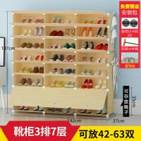 简易鞋柜经济型塑料现代简约收纳柜多层防尘家用树脂鞋架实木纹