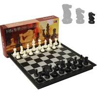 象棋套装 磁性折叠便携棋盘 儿童