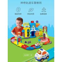VTech�ヒ走_神奇�道�玩具警察局男孩玩具警�拼�b拼接�道玩具