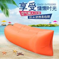 户外便携式充气沙发床户外懒人沙发口袋空气单人睡袋午休床休闲沙滩床