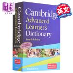 【中商原版】剑桥高阶英语字典词典4版 正版 英文原版Cambridge Advanced Learner's Dict