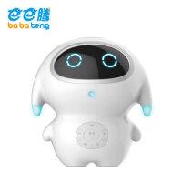 巴巴腾小腾智能对话机器人高科技儿童早教玩具小胖声控语音学习机 【小腾机器人 A6】
