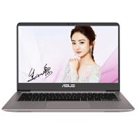 华硕(ASUS) U410UQ7200 14英寸轻薄商务笔记本电脑(I5-7200U 4G 500G 2G独显) 银灰