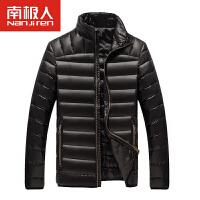 南极人秋冬新款羽绒服男款修身立领男士外套纯色微弹多色