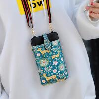 卡通可爱拉链手机包女单肩斜挎包韩版潮挂脖手机袋零钱包迷你小包