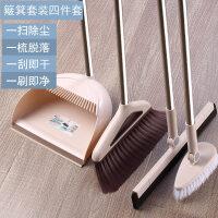 【新品特惠】扫把簸箕套装组合家用地板塑料软毛大号畚斗扫帚笤帚魔法H,
