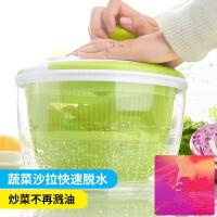【支持礼品卡】蔬菜甩干机脱水器家用沙拉洗菜盆宜家手动创意厨房水果甩水沥水篮u0t