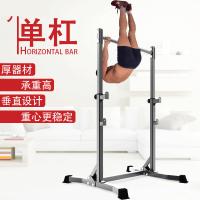 单杠引体向上器商用室内健身器材深蹲杠铃架家用举重床单杠d