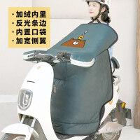 雅迪电动车挡风被 电动摩托车挡风被冬季加绒加厚防寒电瓶防雨秋冬天防风罩小型防水