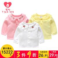 婴儿衬衫春秋男女童衬衫长袖纯棉女宝宝打底衫加绒婴幼儿春装0-6