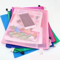 A4网格拉边袋 塑料防水双层文件袋 隔层网格袋A4防水文件袋 糖果色资料袋
