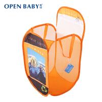 欧培 海洋球折叠收纳筐家庭收纳桶多功能宝宝储物柜儿童婴儿整理柜