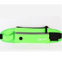 夏季户外运动腰包防水多功能马拉松男女跑步包水壶骑行健身手机包 荧光绿 腰包