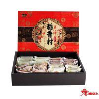 苏稻--稻香村祥福尊礼京八件糕点礼盒 960g