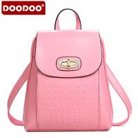 【支持礼品卡】DOODOO 新款包包女包欧美风双肩包鳄鱼纹单肩斜跨手提包时尚书包背包女士包包 D3086