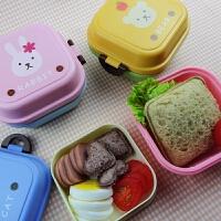 儿童可爱小动物点心盒 迷你双层便当盒小饭盒 便携宝宝水果盒餐盒