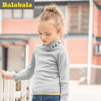 巴拉巴拉童装女童毛衣套头中大童上衣 2016冬装新款儿童针织衫